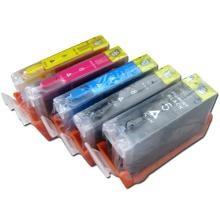 CLI-8BK 代用墨盒