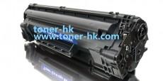 CRG325 代用碳粉x6個