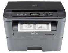 Brother DCPL2520D 3合1鐳射打印機